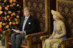 Eerste troonrede koning Willem-Alexander  - Lampen