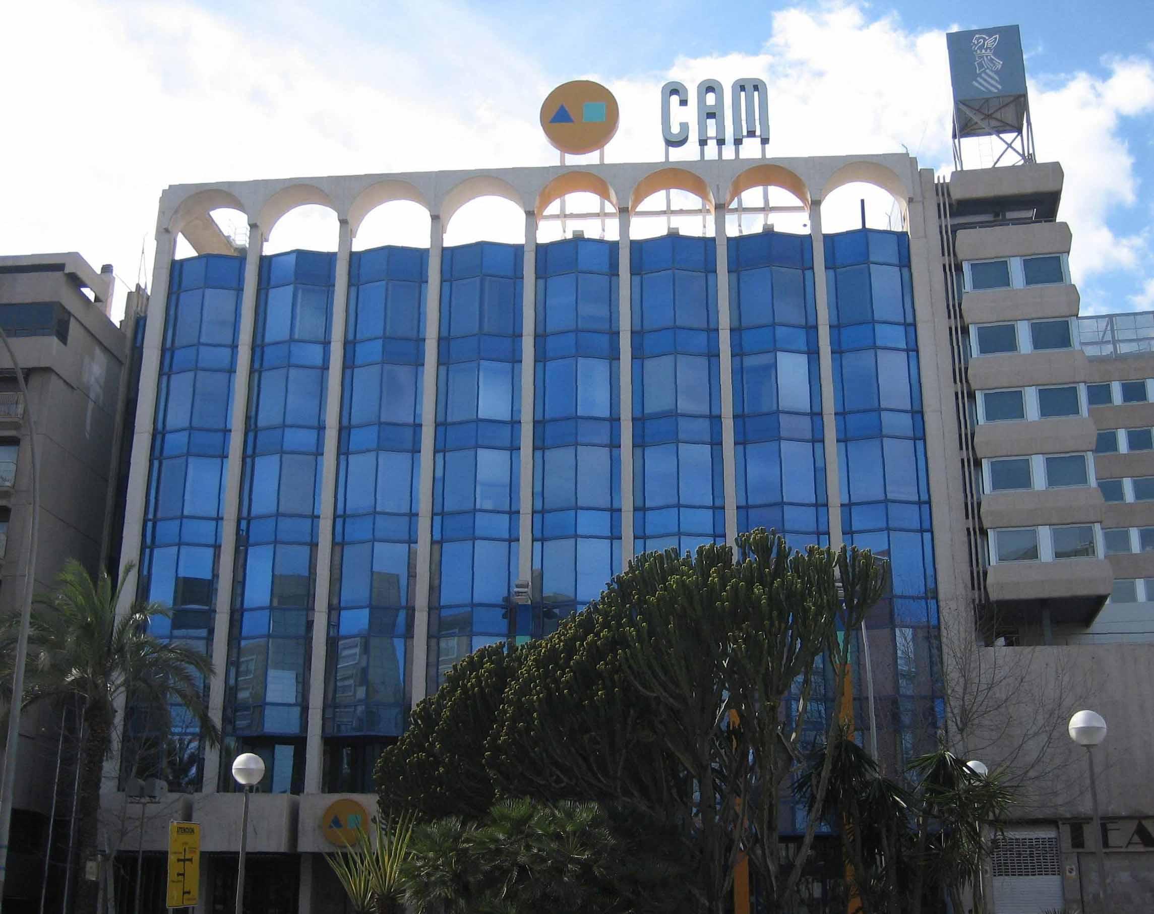 Недвижимость в испании аликанте банки йошкаролы