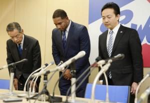 Japan Balentien Arrest Baseball.JPEG-08a91