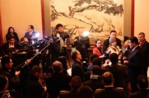 maduro_press_conference