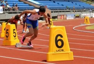 Carifta 2016 Kim Rossen start 400m