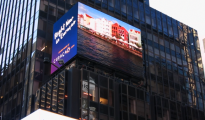 1500 Broadway Spectacular - Curacao Ad-L