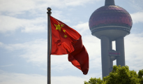 Guangdong Zhenrong Energy1