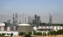 Baota-Petrochemical-Group