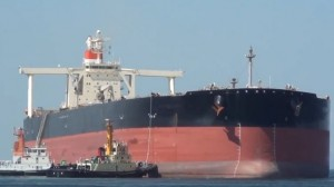 vlcc-asian-progress-tanker-file-image.b54829